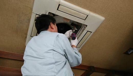 お寿司屋さんへ業務用エアコンの納入に伺いました