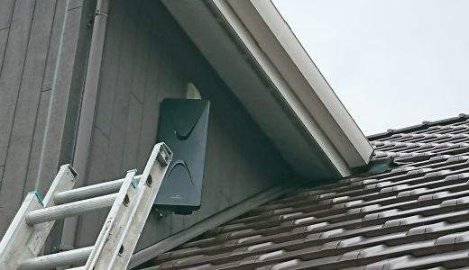 大木町にて新築のアンテナ工事