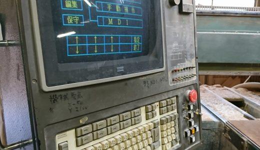 1984年式PC・FM-77。現在も稼働、修理で対応しています。